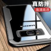 三星s8手機殼s8 保護套創意透明軟硅膠