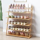 鞋架多層簡易省空間家用經濟型組裝門口小鞋櫃收納置物架宿舍特價【快速出貨八折下殺】