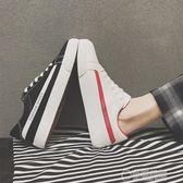 布鞋 男鞋夏季小白潮鞋休閒板鞋韓版潮流百搭學生ulzzang布鞋帆布白鞋   草莓妞妞