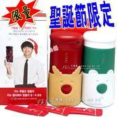 韓國黑咖啡保溫瓶組合(代購 現貨不必等)-艾發現