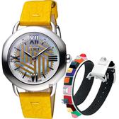 FENDI芬迪 Selleria Strap You 雙圈套錶-銀x黃色x色彩/36mm F8110355H0LL+S07DD17DA4S