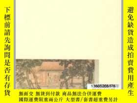二手書博民逛書店【罕見】豐饒之地:中國明代的園林文化 Fruitful Site