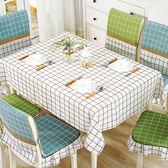 桌布布藝長方形格子餐桌布北歐ins椅套椅墊套裝台布茶几布椅子套【新店開張8折促銷】