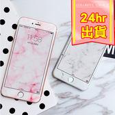 [24hr-快速出貨] 淡雅 大理石紋 iPhone 7/8 軟邊 防爆鋼化膜 蘋果 i7 Plus i6s 石紋炫彩 玻璃模彩貼