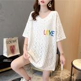 蕾絲上衣 網紅ins超火短袖t恤女夏韓版寬鬆中長款蕾絲鏤空v領體桖上衣服潮 寶貝計書