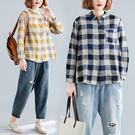 文藝格子休閒襯衫 復古寬鬆格紋上衣 2色 L/XL碼【B215158】