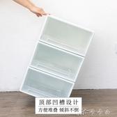 可疊加抽屜式收納盒衣櫥衣櫃整理收納箱宿舍整理盒鞋子雜物儲物盒YYJ YYJ卡卡西