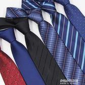 領帶男拉鍊免打 正裝商務8cm職業深藍黑色一易拉得   朵拉朵衣櫥