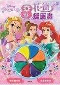 8色花瓣蠟筆畫 迪士尼公主
