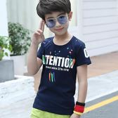 男童短袖t恤2018新款韓版中大童夏裝兒童半袖打底衫寶寶上衣體恤     俏女孩