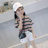 T恤 全棉童裝條紋t恤女童寬鬆短袖兒童上衣中大童韓版夏裝   寶貝計畫