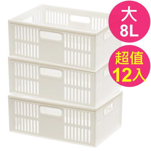 【生活大買家】DT25 免運 12入 總理萬用籃 衣物分類 收納籃 整理籃 塑膠籃 可層疊 置物籃