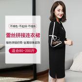 【新年鉅惠】大碼女裝胖妹妹仙女2018春裝新款胖MM顯瘦遮肚子連衣裙藏肉200斤