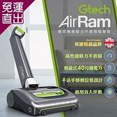 英國 Gtech AirRam 第二代長效無線吸力不衰弱吸塵器AR24【免運直出】