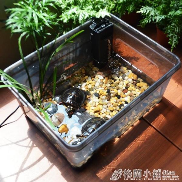 烏龜缸水陸缸帶曬台塑料透明小中型巴西草龜鱷龜別墅養龜的專用缸ATF 秋冬新品
