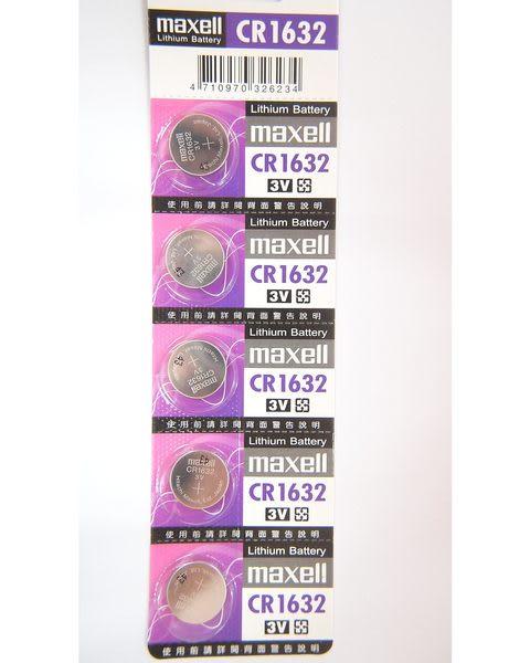 全館免運費【電池天地】Maxell 手錶電池 鈕扣電池 鋰電池 CR1632   一排5顆