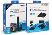 DOBE PS4 全機型多功能主機直立架