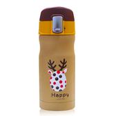【聖誕限定版】ONE TOUCH #304不鏽鋼彈蓋式保溫杯-350ML(咖啡風)
