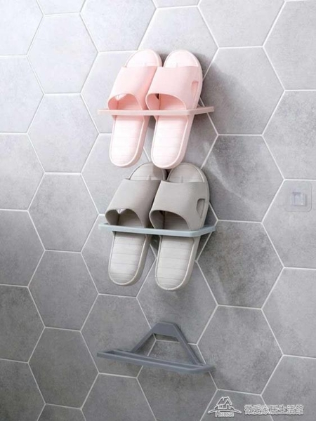 壁掛粘貼鞋架浴室墻上置物架省空間拖鞋架子家用鞋子收納架 【母親節禮物】