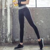 瑜伽訓練褲無縫薄款壓力褲運動褲速干女翹臀緊身顯瘦