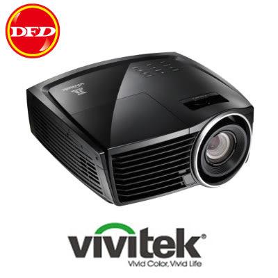 Vivitek 麗訊 投影機 H1188 家庭多媒體投影機 1080p 公司貨