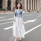 春夏套裝裙秋裝時尚氣質超仙不規則網紗吊帶牛仔連衣裙外套兩件套 依凡卡時尚