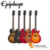Epiphone Les Paul Special VE 電吉他  【Epiphone電吉他專賣店/吉他品牌/Gibson副廠】