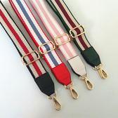 推薦加寬包帶寬肩帶斜挎包包帶子女包背帶配件黑色加長彩背包肩帶百搭推薦