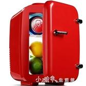 小冰箱車載迷你冰箱小型家租房用宿舍胰島素冷藏單人化妝品儲奶【雙十一狂歡】