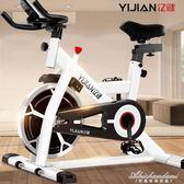 健身車動感單車超靜音家用室內健身器材腳踏運動健身自行車 igo黛尼時尚精品