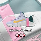Nike 訓練鞋 Wmns Free Metcon 3 藍 黃 女鞋 襪套 健身專用 運動鞋【ACS】 CJ6314-564