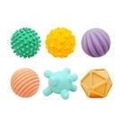 ◆6款不同觸感的觸覺球,訓練嬰幼兒感統發展 ◆不含塑化劑、去味劑,使用天然塗料,寶寶使用也安心