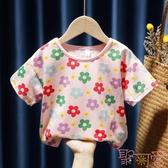 女童印花朵短袖T恤兒童韓版打底衫全棉上衣【聚可愛】