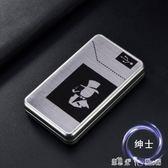 裝煙盒子20支帶打火機一體細煙煙盒創意男女士防風充電電子點煙器  潔思米