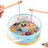兒童玩具 3-6周歲益智男孩1-2歲女孩子寶寶玩具釣魚套裝磁性積木4【雙11狂歡購物節】