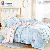 《DUYAN竹漾》天絲雙人加大床包被套四件組-童話夢游