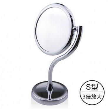 miro line S型3倍放大雙面化妝桌鏡