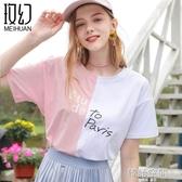 純棉短袖t恤女裝寬松韓版學生半袖夏裝2020年新款夏季上衣服ins潮