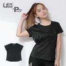 粉紅拉拉【PUNI677008】UNIONE 舒適彈力 吸濕排汗 圓領剪接風格T恤 台灣製 MIT 運動上衣 M-XL