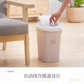 垃圾桶垃圾筒家用衛生間廚房客廳臥室廁所有蓋帶蓋 大小號分類