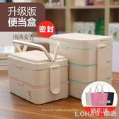 多層學生便當盒兩三層分格日式壽司可微波23保溫上班飯盒 樂活生活館