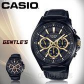 CASIO 卡西歐 手錶專賣店 MTP-E303B-1A 酷炫三眼男錶 防水50米 MTP-E303B