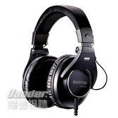 【曜德視聽】SHURE SRH840 專業監聽型 耳罩式耳機 摺疊設計 / 宅配免運 / 送皮質收納袋