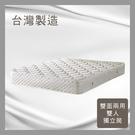 【多瓦娜】ADB-艾蔓紫藤雙面兩用獨立筒床墊/雙人5尺-150-02-B