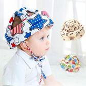 防摔神器寶寶護頭枕嬰兒學步防撞帽兒童學走路頭部保護墊安全頭盔