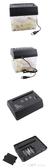 USB電池兩用型電動碎紙機迷你USB碎紙機A4紙懶人開信刀開信封口 小確幸