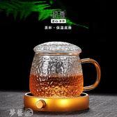 保溫墊  加熱杯墊暖杯器咖啡保溫底座茶壺加熱器牛奶保溫碟茶杯恒溫寶茶座 夢藝家