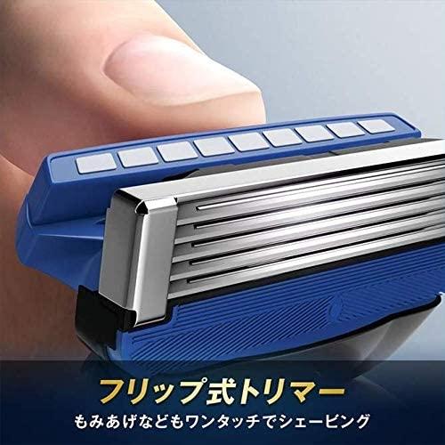 日本原裝 Schick HYDRO5 水次元 GROOMER 電動修整造型刀 修眉刀 修毛刀【小福部屋】