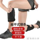 沙袋綁腿負重裝備跑步訓練運動沙包鉛塊綁手健身男學生腿部腳沙帶 優家小鋪