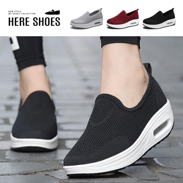 [Here Shoes] 零碼38 40 舒適減震氣墊 前2後5CM 輕量化針織透氣舒適 厚底套腳運動休閒鞋─KN8916